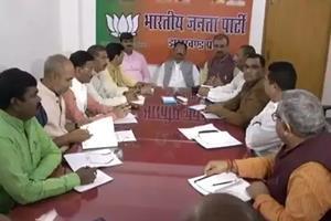 Khabar East:Lok-Sabha-elections-List-of-BJP-candidates-in-Jharkhand-till-March-16