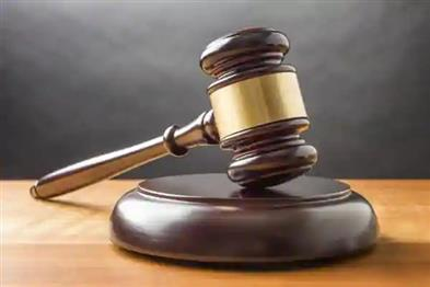 Khabar East:Lower-courts-will-remain-closed-till-10-August-in-Bihar