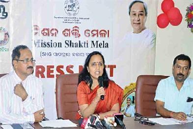 Khabar East:Mission-Shakti-Mela-from-Dec-5