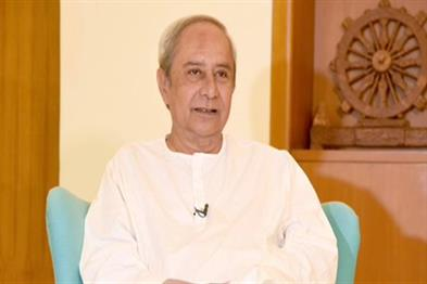 Khabar East:Mo-Sarkar-Yields-Results-Odisha-CM-Announces-Slew-Of-Healthcare-Projects