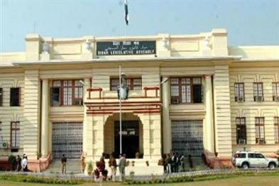 Khabar East:Monsoon-session-of-Bihar-assembly-will-start-from-August-3