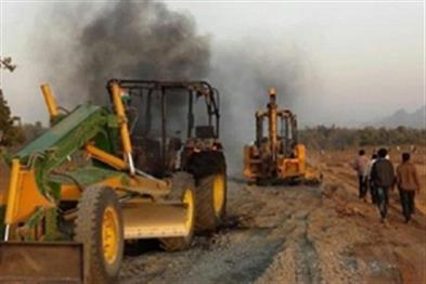 Khabar East:Naxalites-set-fire-to-JCB-machine