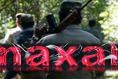Khabar East:Naxals-blast-just-before-meeting-of-CM-injured-a-young-man