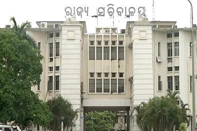 Khabar East:Odisha-Cabinet-Nods-16-Major-Decisions-Mission-Shakti-Now-New-Dept