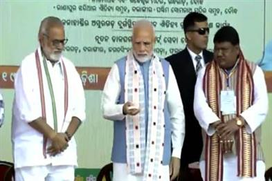 Khabar East:PM-Modi-gives-Rs-1550-crore-gift-to-Odisha-focus-on-education-tourism