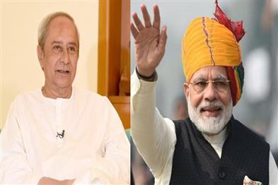 Khabar East:PM-Modi-wishes-Naveen-on-his-birthday