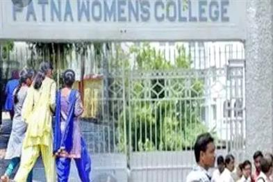 Khabar East:Patna-Womens-College-once-again-came-into-the-limelight-by-issuing-a-decree