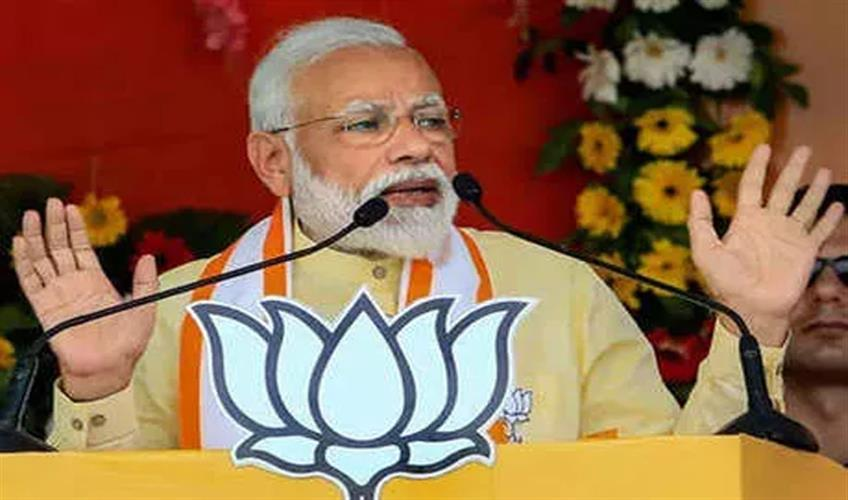 Khabar East:Prime-Minister-Narendra-Modi-may-visit-Jharkhand-on-two-day-visit-on-October-17