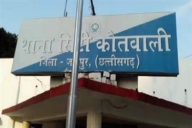 Khabar East:Principal-constable-raped-woman-by-pretending-to-marry