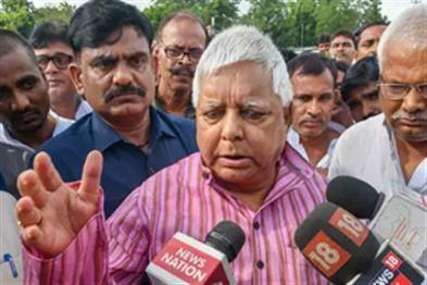 Khabar East:RJD-supremo-Lalu-Prasad-Yadavs-bail-was-opposed-by-CBI-hearing-tomorrow
