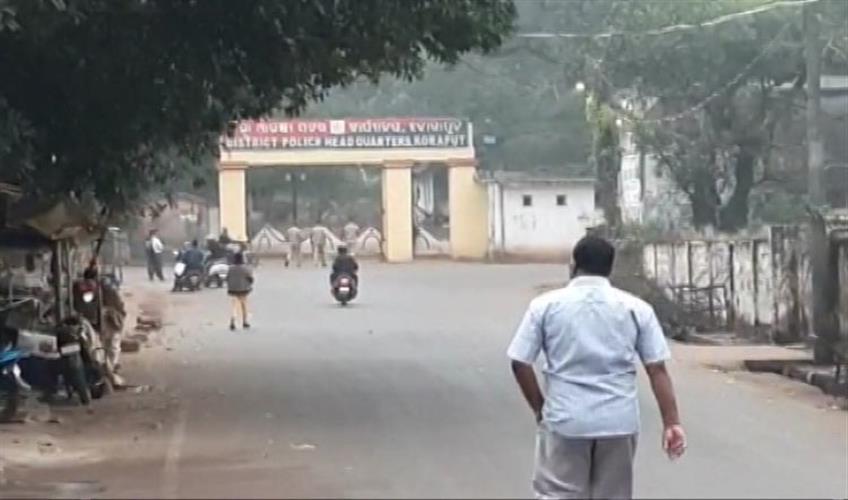 Khabar East:Security-Agencies-On-High-Alert-In-Odisha-As-Maoists-Observe-PLGA-Week