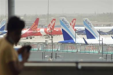 Khabar East:Soon-another-airport-will-be-built-in-Deoghar-in-Jharkhand