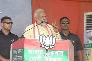 Khabar East:Speed-breaker-Didi-lock-the-health-of-poor-PM-Modi