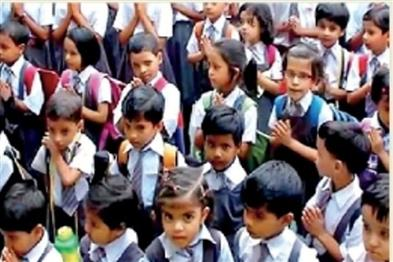 Khabar East:State-schools-closed-till-30-September-till-then-only-studies-will-be-online