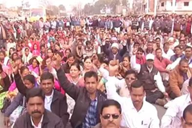 Khabar East:Teachers-movement-in-Jharkhand-Ranchi-Bokaro-fierce-demonstration