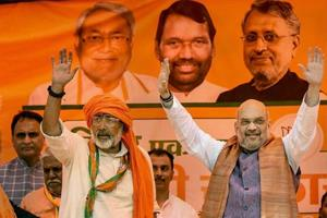 Khabar East:There-is-no-place-for-sedition-on-the-land-of-Dinkar-ji-Amit-Shah
