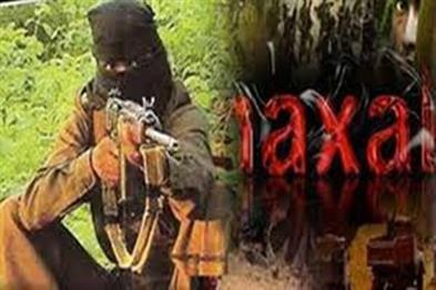 Khabar East:Three-naxal-arrested-with-a-lady