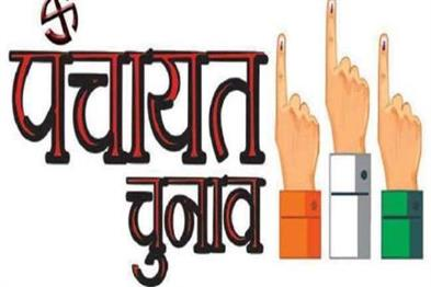 Khabar East:Today-the-fourth-phase-of-counting-of-votes-the-government-of-the-village-will-be-formed-in-799-panchayats