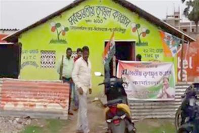 Khabar East:Trinamool-Congress-made-overnight-at-the-graveyard-party-office-people-were-angry