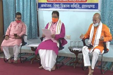 Khabar East:Vidya-Bharti-will-launch-nationwide-awareness-campaign-on-National-Education-Policy
