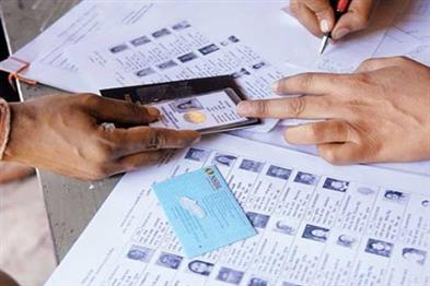 Khabar East:Voter-list-will-be-formed-today