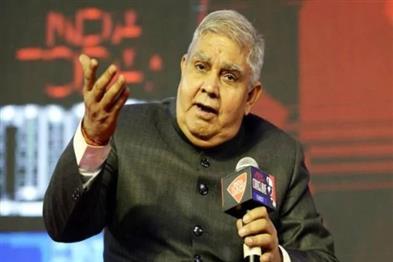 Khabar East:West-Bengal-Governor-Dhankar-said---Mamta-is-doing-what-Aurangzeb-did-with-Shivaji