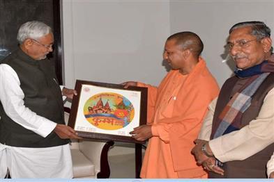 Khabar East:Yogi-visited-Mahavir-temple-in-Patna
