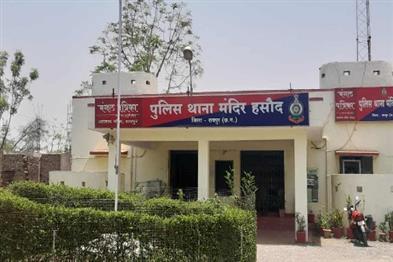 Khabar East:aarakshak-pad-par-bhartee-karavaane-ke-naam-par-12-laakh-kee-thagee-maamala-darj-635000-12-lakh-fraud-in-the-name-of-being-admitted-to-the-post-of-constable-case-registered