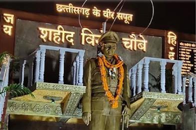 Khabar East:chhattisgarh-congress-government-decides-to-take-judicial-inquiry-into-madanwada-naxal-attack-case