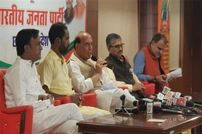 Khabar East:congress-Got-out-with-a-procession-without-groom-said-by-Rajnath-Singh