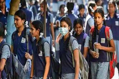Khabar East:private-schools-will-open-after-diwali-corona-infection-far-below-1